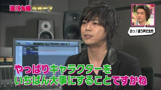 """2015.3.24  [Namikawa Daisuke] The VTR appeared in """"law of R"""" of April 2 broadcast. The theme is """"Twink Voice 3"""" 