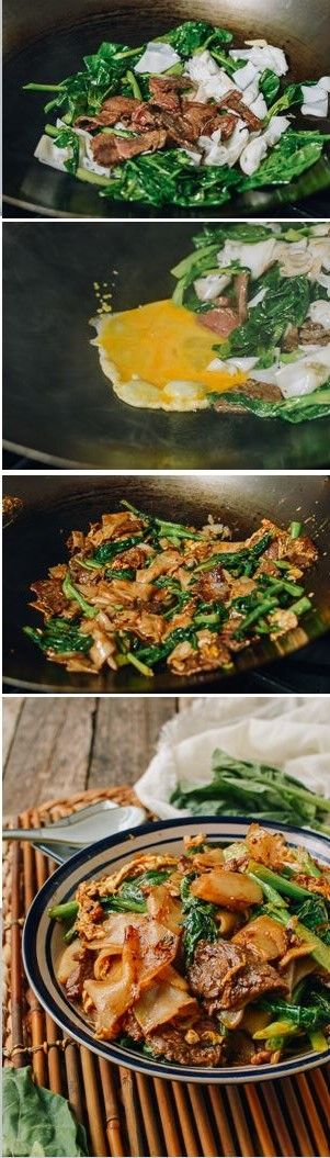 #Pad #See #Ew recipe by the Woks of Life