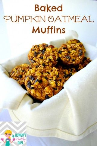 Baked Pumpkin Oatmeal Muffins- The perfect grab-n-go breakfast or healthy snack! {kid friendly and gluten-free}
