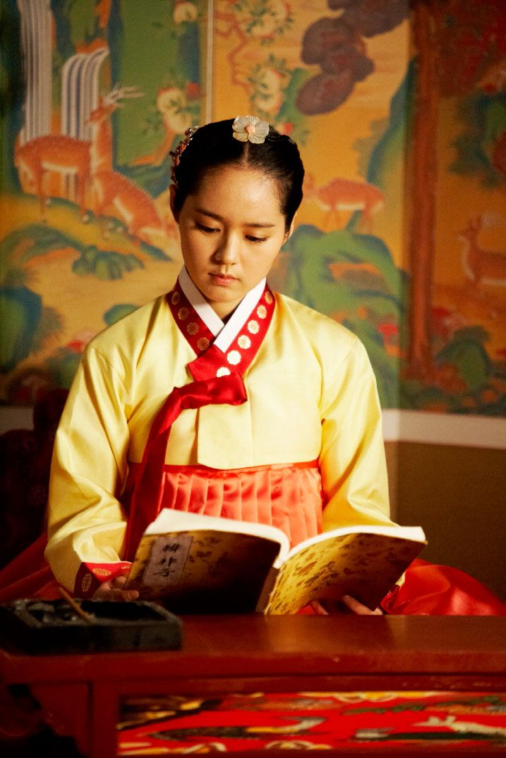 Moon Embracing the Sun (Hangul: 해를 품은 달;RR: Haereul Pum-eun Dal, also known as The Sun and the Moon) is a 2012 South Korean television drama series, starring Kim Soo-hyun, Han Ga-in,Jung Il-woo and Kim Min-seo. It aired on MBC.한가인