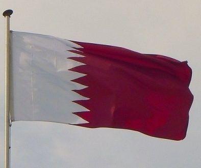 صور علم قطر رمزيات وخلفيات العلم القطري ميكساتك Country Flags Canada Flag Flag