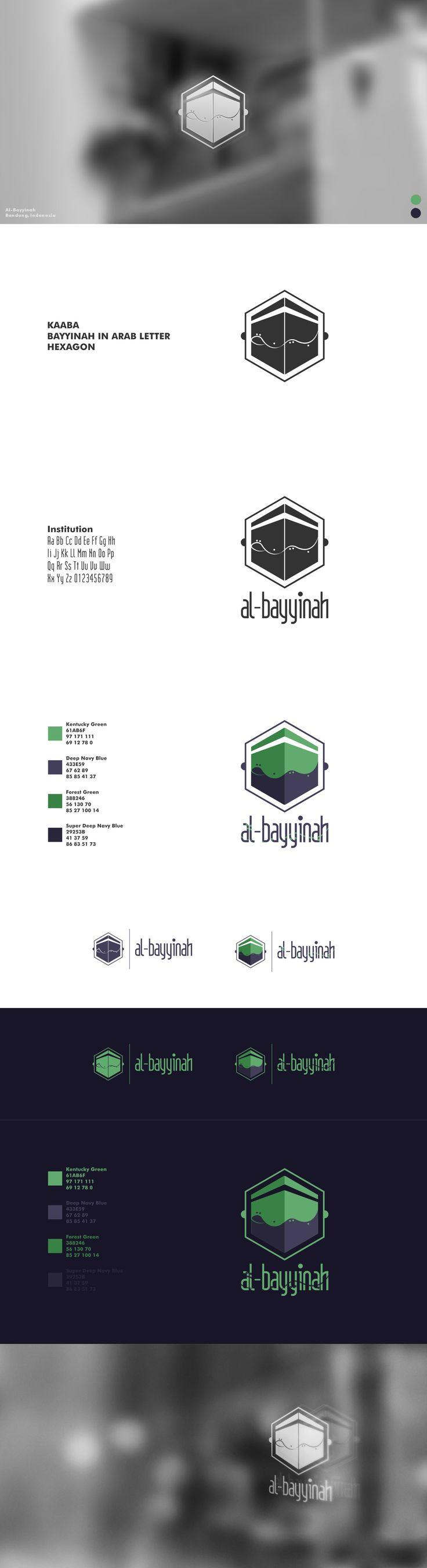 Al-Bayyinah - Visual Identity #visual #identity #visualidentity #logo #graphic #design #graphicdesign #digitalart #presentation #portfolio