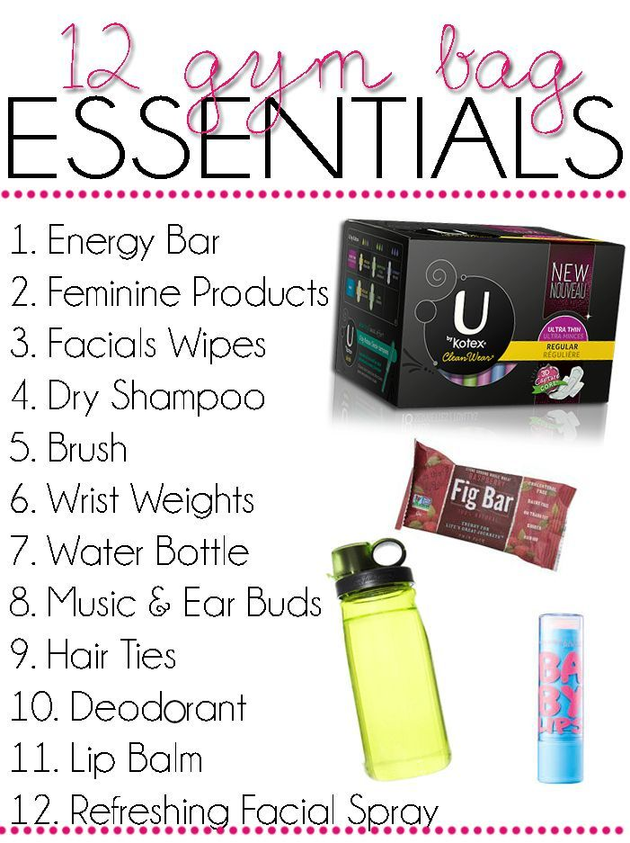 Everything you need for the gym