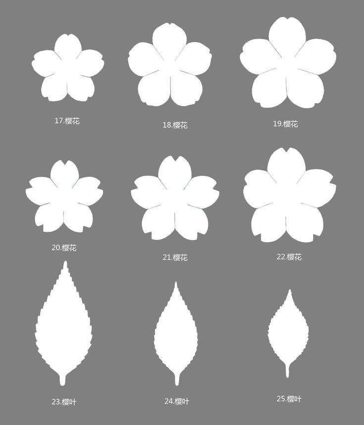 櫻花 櫻葉 機裁小花片 燙花器布花配套材料 50片-淘寶台灣,萬能的淘寶