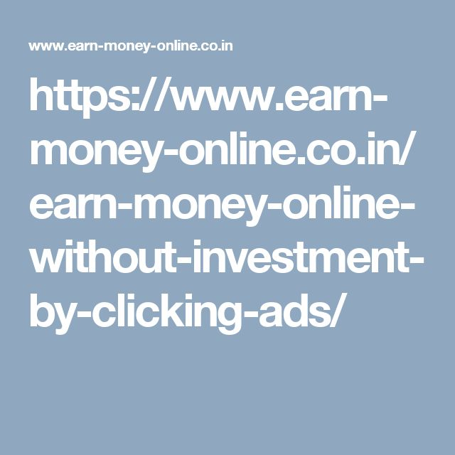 https://www.earn-money-online.co.in/earn-money-online-without-investment-by-clicking-ads/