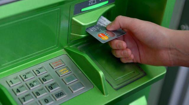 Житейская хитрость — если банкомат Сбербанка «съел» карту и намертво завис.            Если банко...