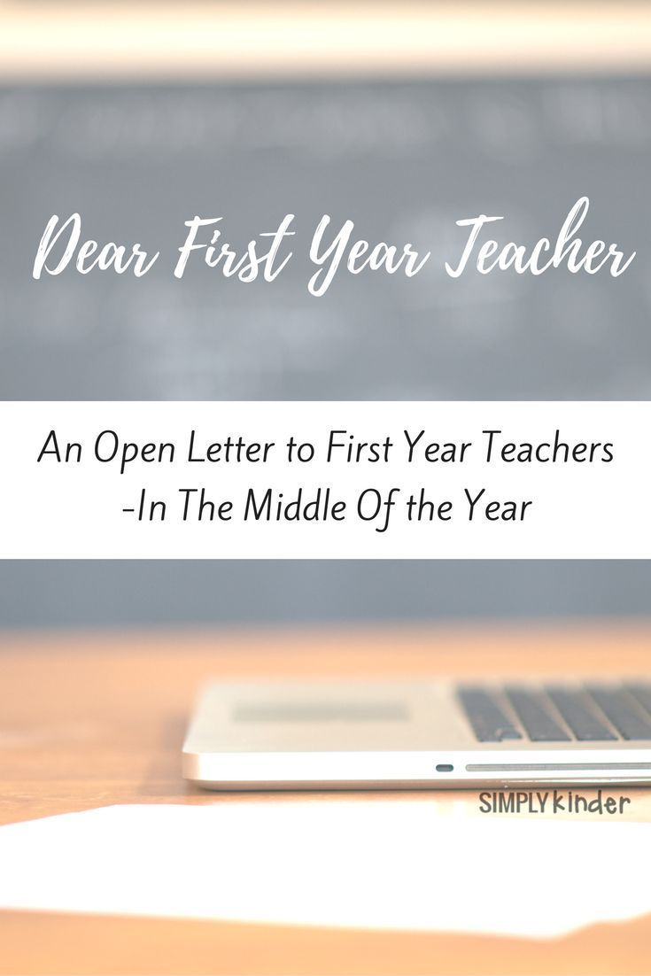 Dear First Year Teacher, It's the middle of the year. I know how you might be feeling.
