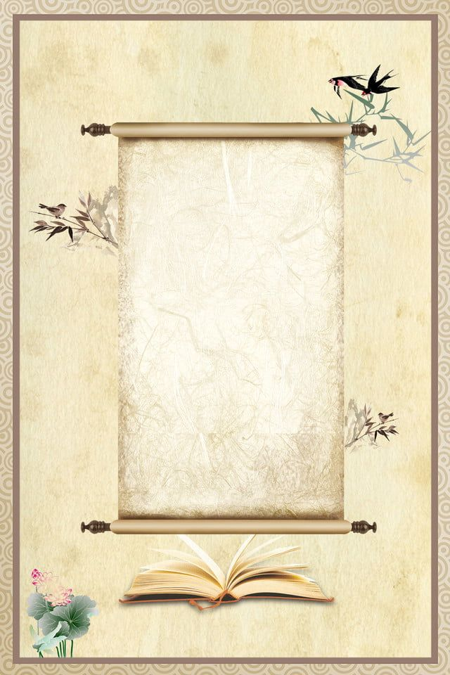 Bamboo Bird Book Picture Xiangyun Picture Frame Warm Elegant Chinese Style Cream Color Lotus Chinese Background Chinese Style Lotus Image