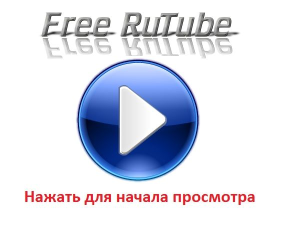 Stone Temple Pilots Концерт 28 апреля 2015 года 05:15 Мск Прямой эфир / Трансляция | Free RuTube