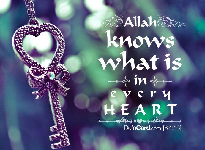 #Allah #Heart