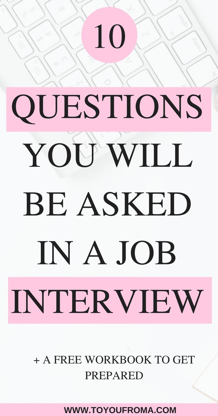 15 best the job images on pinterest do you know what questions you should be preparing for your next job interview the fandeluxe Choice Image