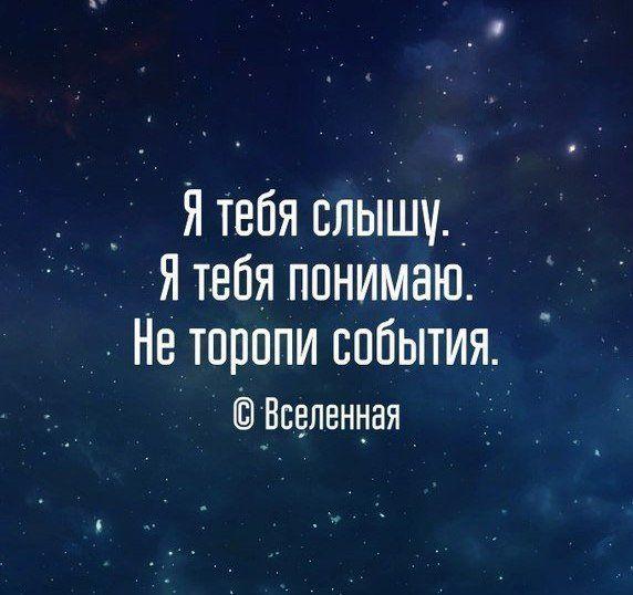 Kartinki So Smyslom I Bez Deti Prikol Schaste Shutka Semya Lyubov Zhenshina Muzhchina Vdohnovlyayushie Citaty Pozitivnye Citaty Citaty