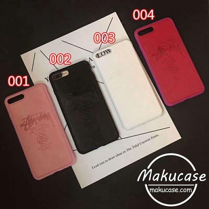 ステューシーiphoneケースstussy iPhone8 iPhone8PLUSケース カッコイイ ステューシー iphone7 iphone7plusケース 個性的ソフトアイフォン8ケース ペア カップル用