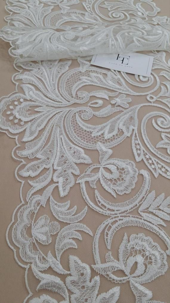 Ivory Lace Trimming by the yard French Lace Alencon Lace