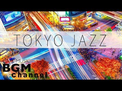 Jazz Instrumental Music - Cafe Music For Work, Study - Background