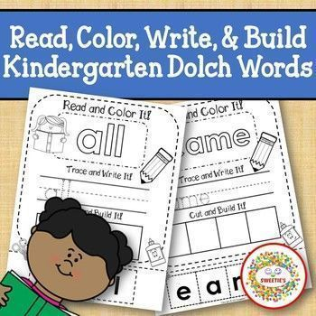 Dolch Kindergarten Read Write Build a Word Worksheets | Pinterest