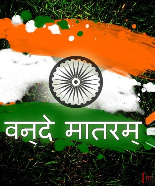 Best Patriotic Quotes In Hindi: 14 Best Patriotic Images On Pinterest