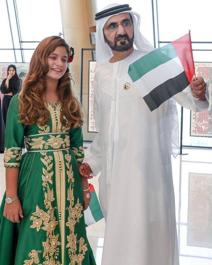 Al Jalila bint Mohammed bin Rashid Al Maktoum y su padre, Mohammed bin Rashid bin Saeed Al Maktoum, 02/11/2017