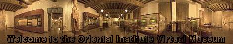 WELCOME TO THE ORIENTAL INSTITUTE VIRTUAL MUSEUM