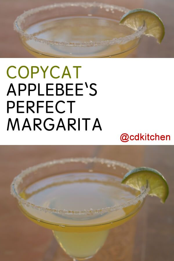 """This isn't just the restaurant's popular drink, it's also a """"perfect"""" margarita recipe. It has just the right proportions of tequila, Cointreau, Grand Marnier, sour mix and lime juice. Hint: use a homemade sour mix instead of the bottled kind.