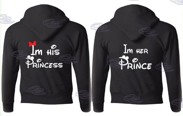 """A Disney Valentine Gift Your Wife:  """"I'm His Princess"""" and """"I'm Her Prince"""" Disney Matching Couples Hoodie Sweatshirts by Married With Micke..."""