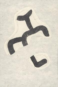 Susana Solano: 2007  30 x 21 cm.  Collage, sumi-e y papel de Buthan