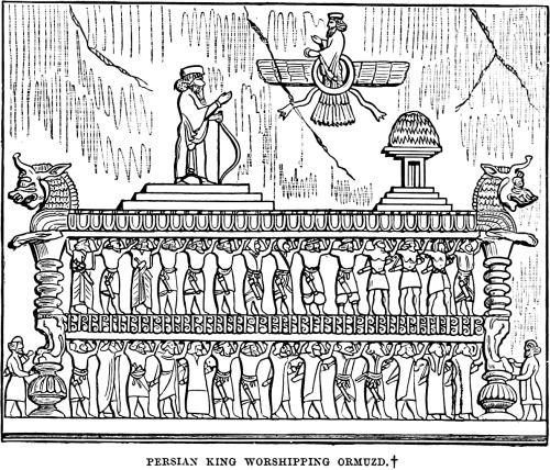 Persian king worshipping Ormuzd (a.k.a. Ahura Mazda).