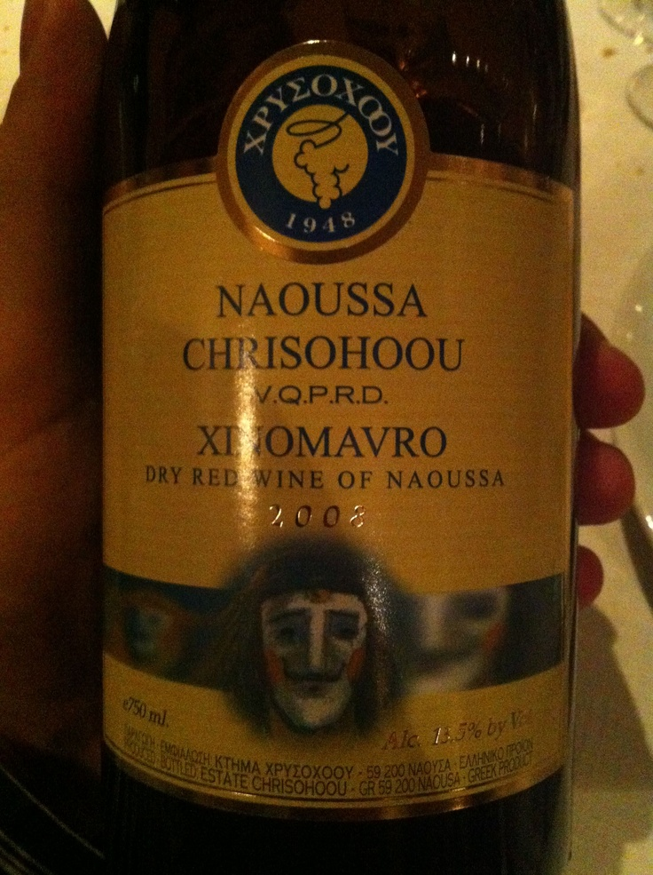 Naoussa 2008 - Chrisohoou Estate: Very good Naoussa, strongly recommended for its price range. The main thing to remember is its nose. It is generous and with irregular concentration for that kind of wine. Dry tomato, olives and black fruits are there, so strong, smelling like sweet wine, rather than dry. Medium body, nice lasting and high acidity
