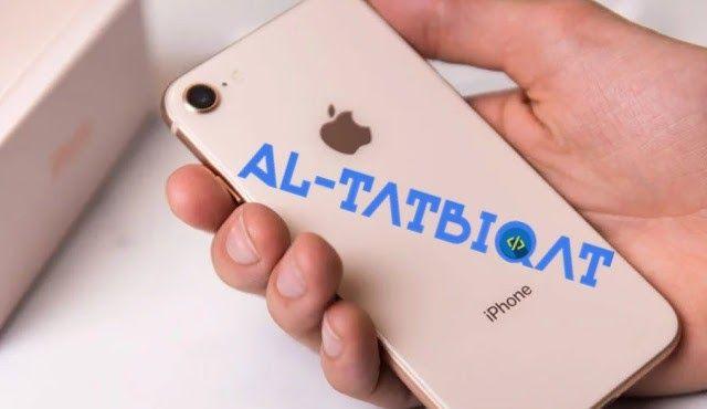 ايفون 9 Iphone سيكون ارخص ايفون تم صنعه السلام و عليكم و رحمة الله و بركاته متابعيموقع منبع التطبيقاتاليوم سنتحدث عنايفون 9 Iphone سيكون Iphone 9 Iphone Phone