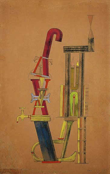 Little Machine Constructed by Minimax Dadamax in Person / Max Ernst