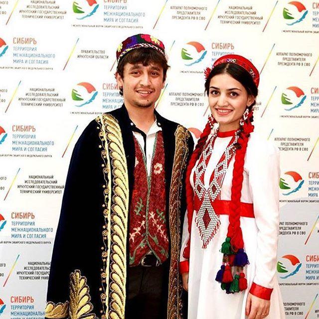 Ethnic National: Tajikistan Pamir Traditional Dress