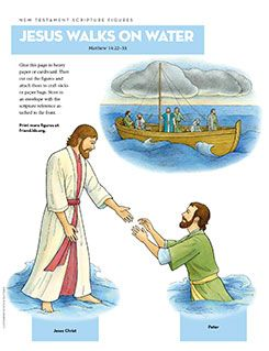 New Testament Scripture Figures, Jesus Walks on Water
