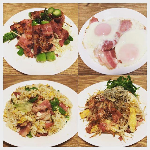. 築地  肉の矢澤の ベーコン🥓尽くし…😆 右上、ベーコンエッグ(投稿済) 右下、ベーコンもやし卵炒め 左下、ベーコン、レタス入りチャーハンに ちりめん乗せ 左上、アスパラベーコン巻、 ひとつだけ豆苗ベーコン巻 ベーコン🥓、美味いデス😋😋 #築地 #肉の矢澤 #ベーコン #肉 #yazawacoffeeroastersの表 #ベーコン尽くし #ベーコンエッグ #ベーコンもやし炒め #アスパラベーコン巻 #豆苗ベーコン巻 #久々料理 #残りものごはん #おとこ飯 #男ごはん #inbごはん #tsukiji #tokyo  #japan #japanesefood  並べると赤系の彩りが必要かも…😆