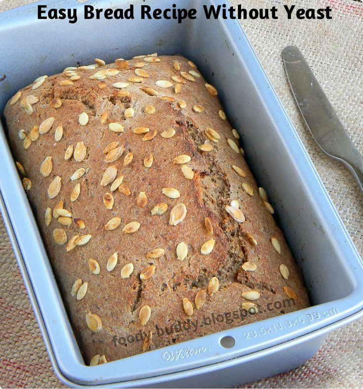 Easy sweet bread recipe without yeast
