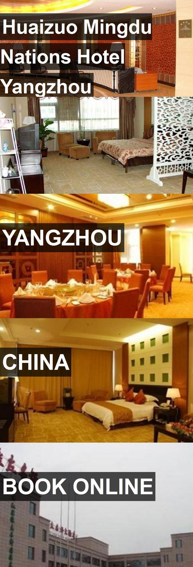Huaizuo Mingdu Nations Hotel Yangzhou in Yangzhou, China. For more information, photos, reviews and best prices please follow the link. #China #Yangzhou #travel #vacation #hotel