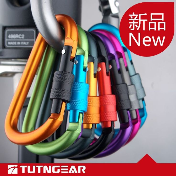 5pcs high quality outdoor camping equipment bold color 8CM locking D deduction quickdraw carabiner keychain hook