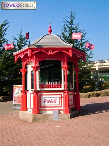 Coca cola theme park coupons