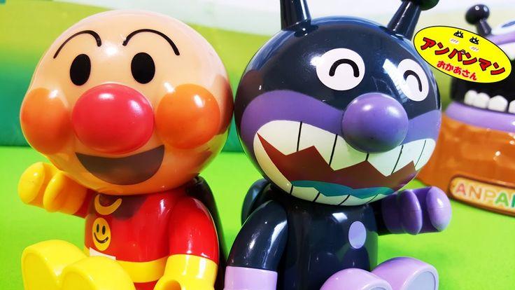 アンパンマン おもちゃアニメ❤おかあさんといっしょ♦ 6月の人気動画ランキング Anpanman Kids Toy