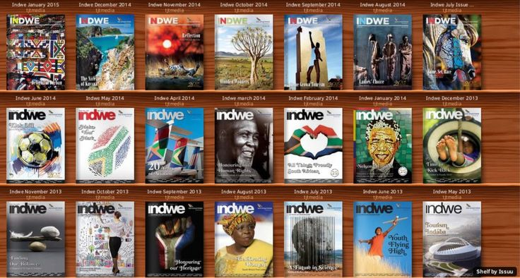 Indwe Magazine Newsstand available from indwemag.blogspot.com