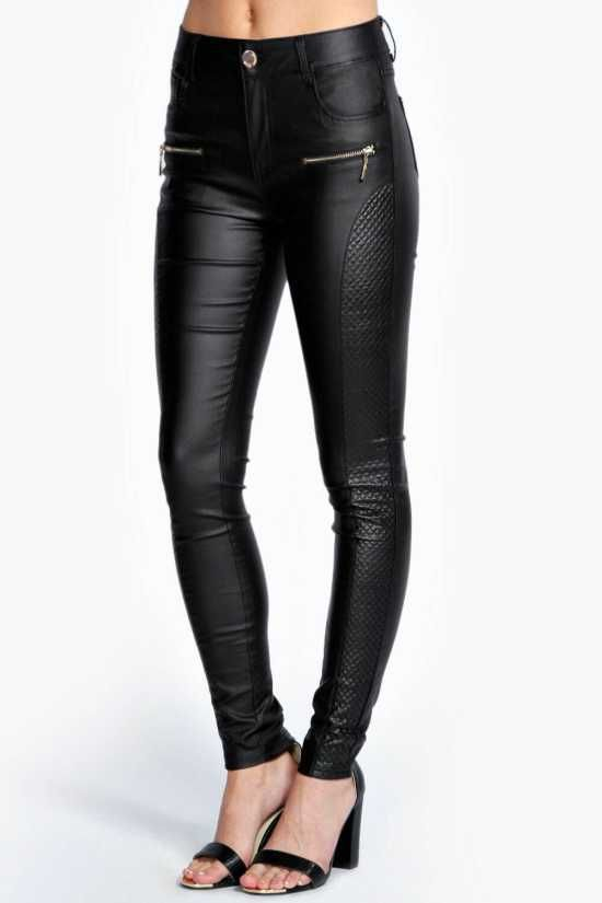 Quilted Side Wet Look Skinny Trousers, Talk-about trousers are the easiest way to update your look  $50.00