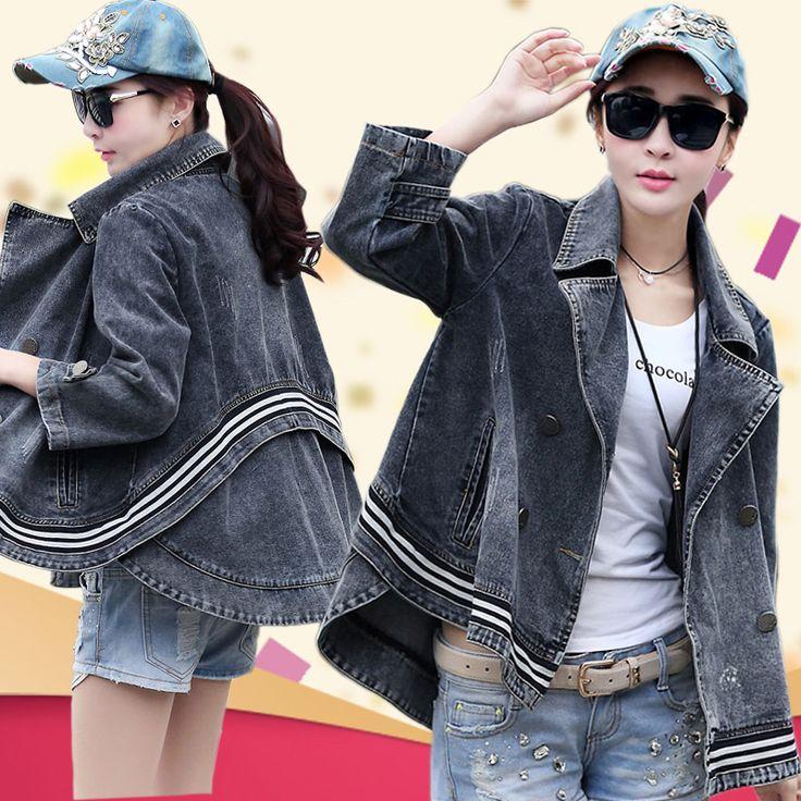 Женские короткие куртки в Интернет-магазине Nazya.com