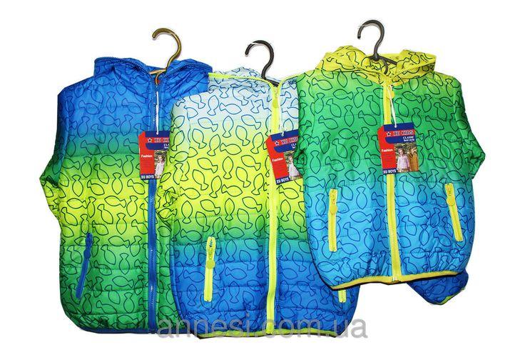 Куртка осенняя на флисовой подкладке мальчику. Р - 99: продажа, цена в…