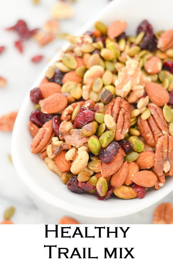 Trader Joe's Trail Mix. An easy copycat recipe for the Omega-3 Trek mix from Trader Joe's. This healthy trail mix  has almonds, pecans, cranberries, and pistachios! #healthytrailmix #healthy #trailmix #tradejoes #traderjoe #copycatrecipe #omega3 #trekmix #almonds #pecans #cranberries #pistachios #foodblogger #lucismorsels