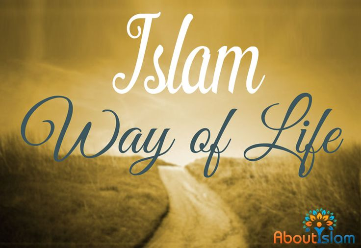 Islam = complete way of life! ☝️