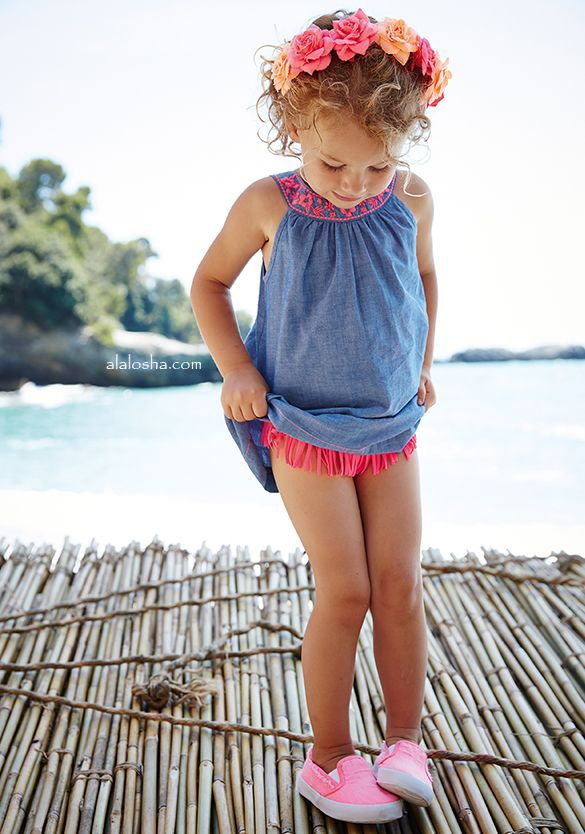 S Kids Clothing