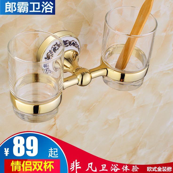 Купить товарPa ланг стакан держатель щетка чашка держатель зубной щетки держатель чашки стекло с двойным покрытием ванной аксессуары для ванной комнаты в категории Держатели бумагина AliExpress.