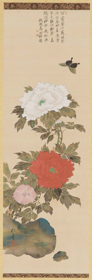Peonies and Butterfly, by Sakai Hōitsu (1761–1828), with calligraphy by Kameda Ryōrai (1778–1853). Japan, Edo period, early 19th century. Hanging scroll mounted on panel; ink, colour, and gold on silk