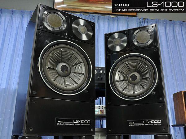 TRIO LS-1000... tune