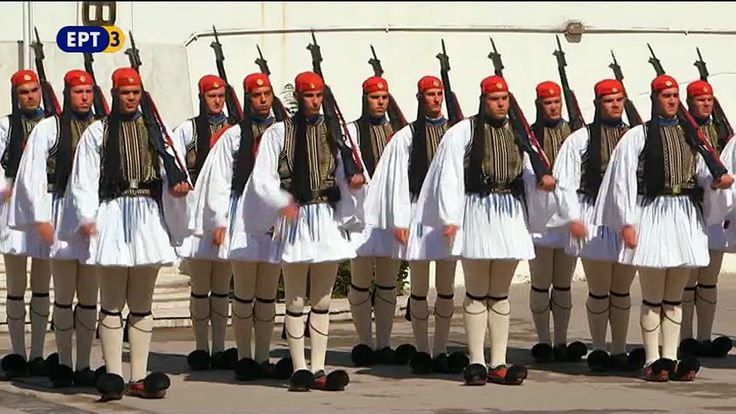 The Presidential Guard, Athens - The Evzones - Σώμα Ευζώνων - Προεδρική ...