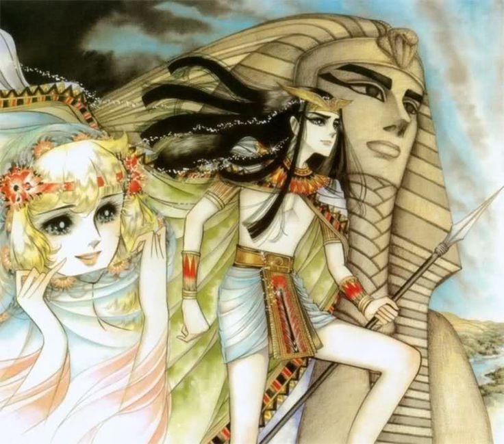 Hosokawa Chieko. Ouke No Monshou (Filha Do Nilo)